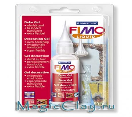 Гель Fimo  Liquid прозрачный, 50 мл.