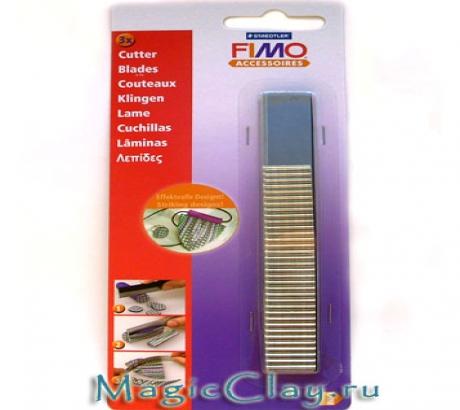 Набор лезвий Fimo для полимерной глины