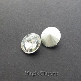 Риволи 12мм, цвет Прозрачный Кристалл