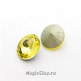 Риволи 12мм, цвет Желтый Светлый