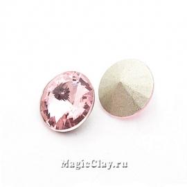 Риволи 12мм, цвет Розовый