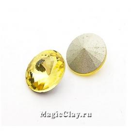 Риволи 14мм, цвет Желтый Светлый