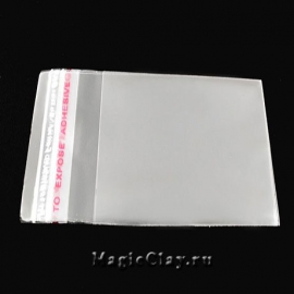 Пакеты с клеящим краем, 6х4 см