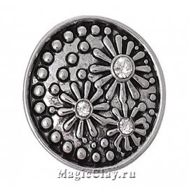 Кнопка Chunk Ромашки, цвет серебро