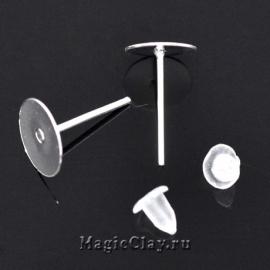 Пуссеты с платформой 8 мм, цвет серебро, 20 шт