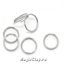 Колечки двойные, цвет серебро стальное 10мм, 1уп (~50шт)
