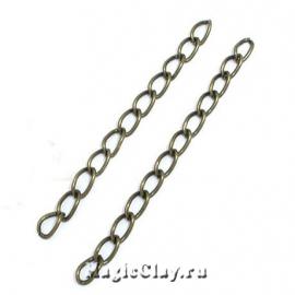 Удлинительная цепочка, цвет античная бронза, 20шт