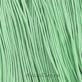 Шнур вощеный 1мм Зелёный Светлый, 1 связка