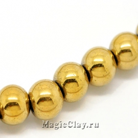 Бусины Гематит Золото 8мм, 1уп (25шт)