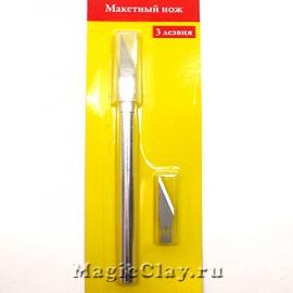 Макетный нож с 3мя лезвиями