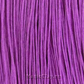 Шнур вощеный 1мм Сиреневый, 1 связка (~80метров)