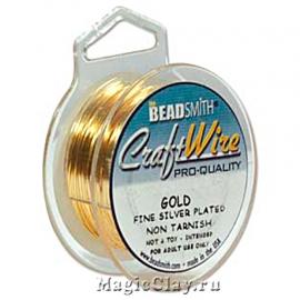 Проволока Craft Wire BeadSmith 1мм, цвет золото