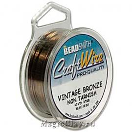 Проволока Craft Wire BeadSmith 0,8мм, цвет бронза