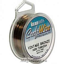 Проволока Craft Wire BeadSmith 0,6мм, цвет бронза