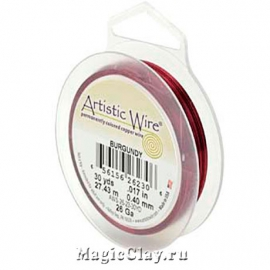 Проволока Artistic Wire 0,6мм, цвет бордовый