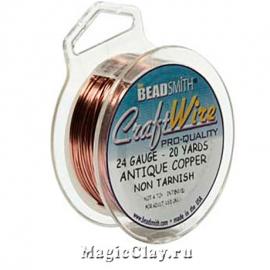 Проволока Craft Wire BeadSmith 0,5мм, цвет медь