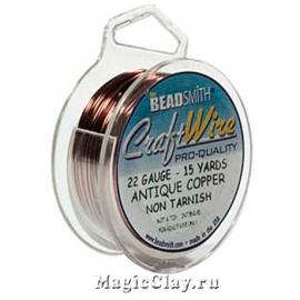 Проволока Craft Wire BeadSmith 0,6мм, цвет медь