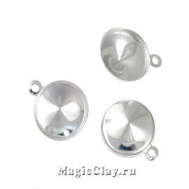 Основа для Риволи 12мм, цвет серебро