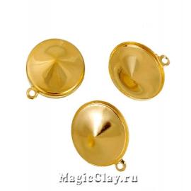 Основа для Риволи 14мм, цвет золото