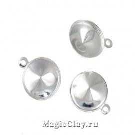 Основа для Риволи 18мм, цвет серебро