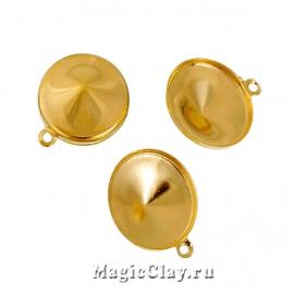 Основа для Риволи 18мм, цвет золото
