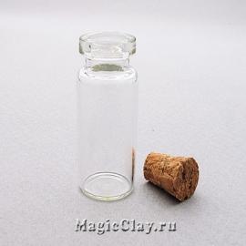 Бутылочка стеклянная с пробкой Алхимик 28х12мм