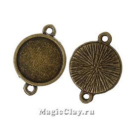Коннектор-Основа Круг 14мм, цвет античная бронза, 5шт