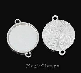 Коннектор-Основа Круг 21мм, цвет серебро, 1шт