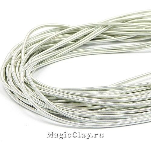 Канитель мягкая 1мм Серебро Матовое, 5 гр (~190см)