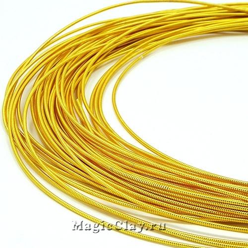 Канитель жесткая 0,9мм Золото, 5 гр (~150см)