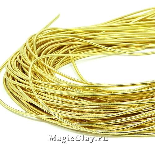 Канитель гладкая 1мм Золото Светлое, 5 гр (~280см)