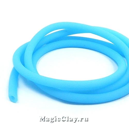 Шнур резиновый 4мм полый Голубой, 2метра
