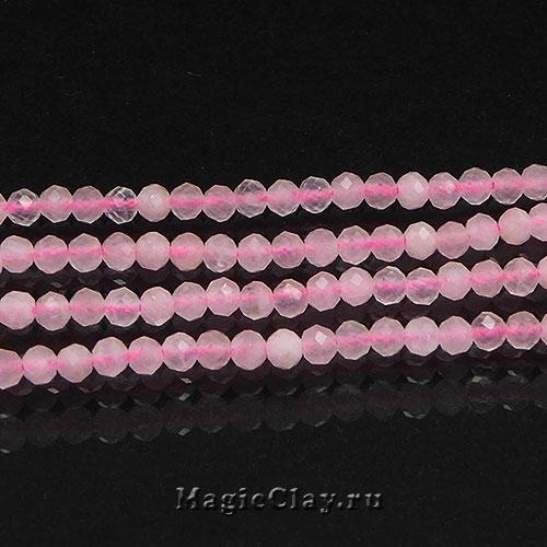 Кварц розовый, граненый 3мм, 1нить (~110шт)