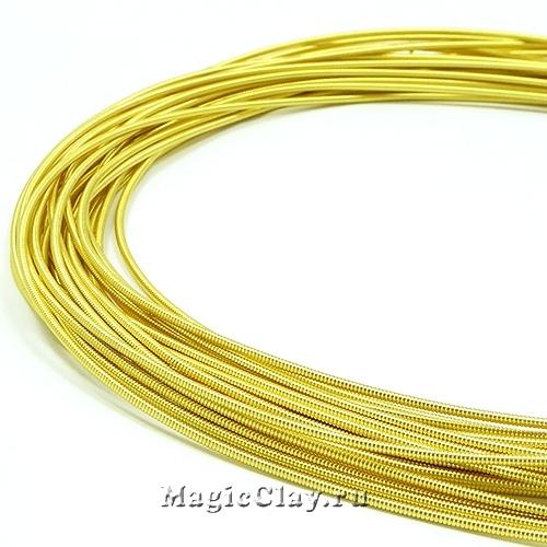 Канитель жесткая 1,2мм Золото Светлое, 5 гр (~90см)