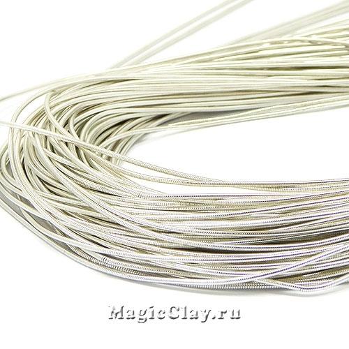 Канитель гладкая 1мм Серебро Светлое, 5 гр (~300см)
