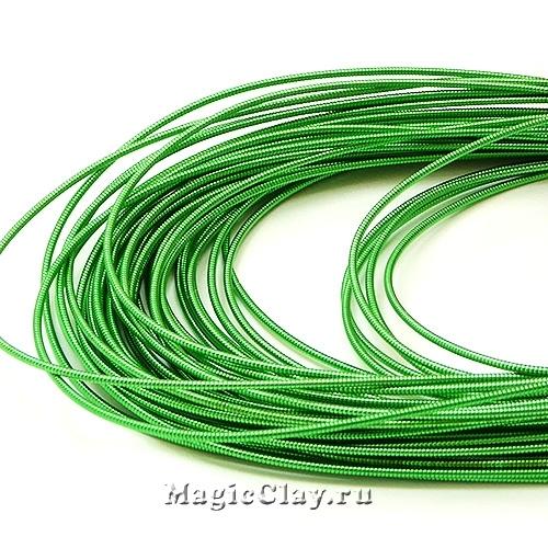Канитель жесткая 1мм Зеленый, 1 метр
