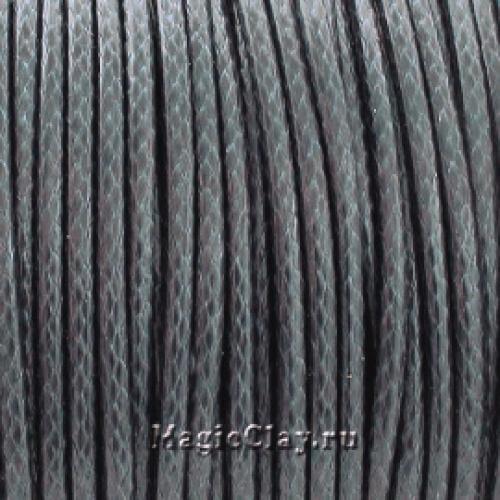 Шнур вощеный Корейский Серый, 5 метров
