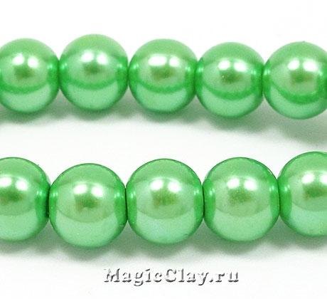Бусины перламутр Зеленый Лист 10мм, 1нить (~40шт)