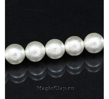 Жемчуг Майорка фактурный, цвет Белый 10мм, 1 нить (~38шт)