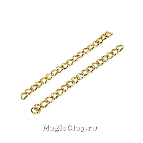 Удлинительная цепочка, сталь, цвет золото, 5шт