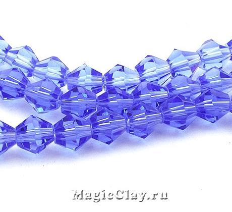 Бусины биконусы Голубая Мечта 6мм, 1нить (~50шт)