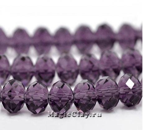 Бусины рондели Фиолет 6х4мм, 1нить (~95шт)