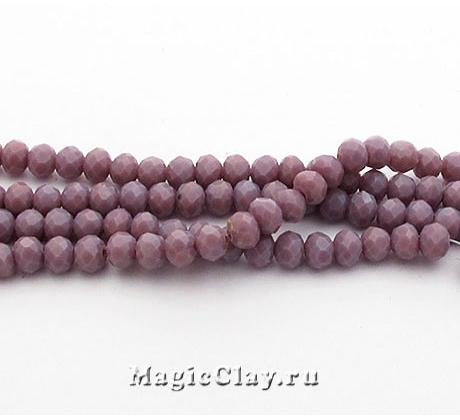 Бусины рондели Пурпурный 3x2мм, 1нить (~145шт)