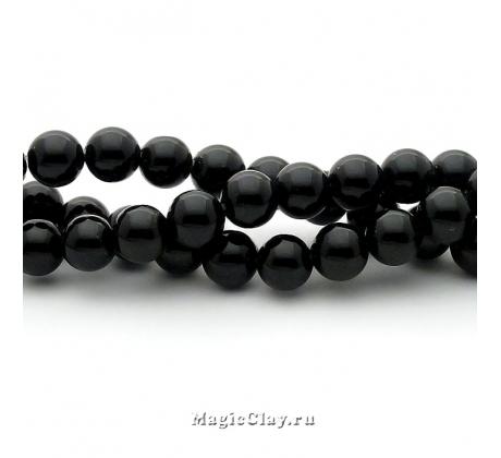 Бусины Агат черный, гладкий 6 мм, 1 нить (~62шт)