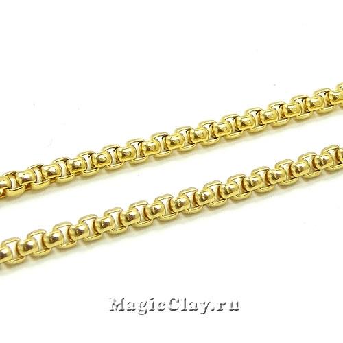 Цепочка Квадратные звенья 2,5x2,5мм, сталь золото, 1м