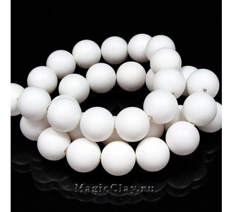 Жемчуг Майорка матовый, цвет Белый Мел 10мм, 1 нить (~38шт)