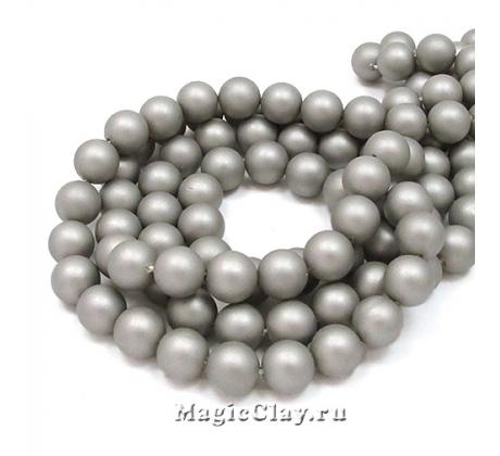 Жемчуг Майорка сатин, цвет Серый 8мм, 10 шт