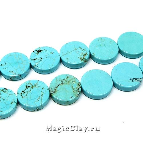Бусины Бирюза Голубая, таблетка 16х4мм, 6шт