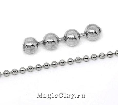 Цепочка с шариками 1,5мм, сталь, 97см