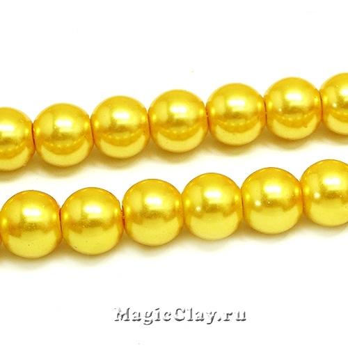 Бусины перламутр Золото 10мм, 1нить (~44шт)